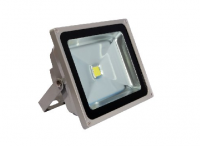 LEDware | LED Gevellamp | 230V | 50W | 4000Lm | Wit